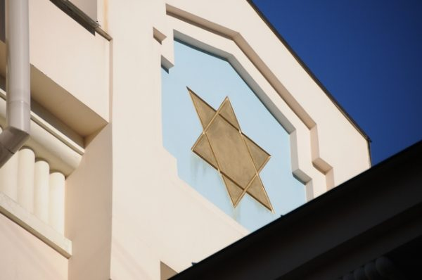 riga synagogue facade fragment, star of david