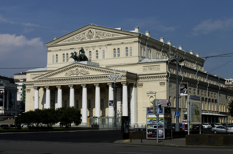 a front picture of a bolshoi theatre moscow