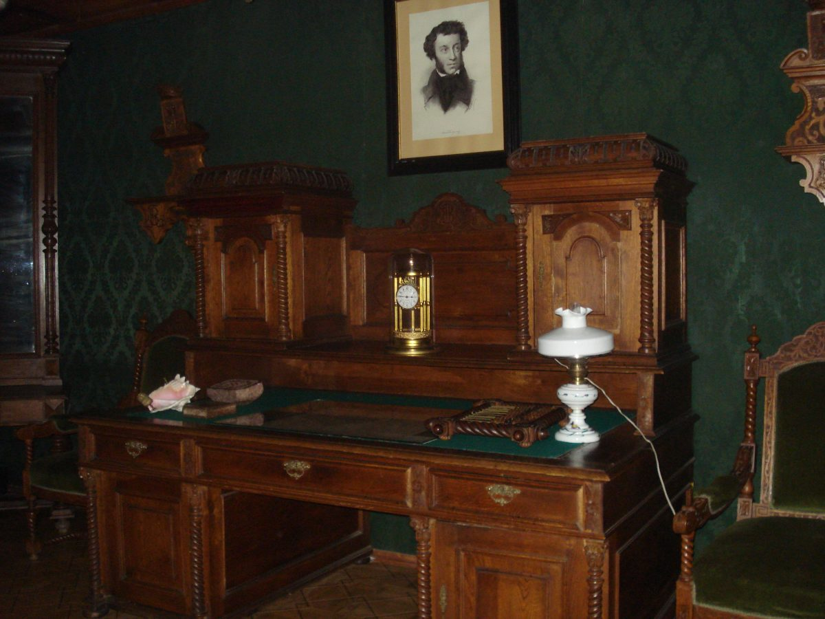Exposition inside Literary museum of A. Pushkin