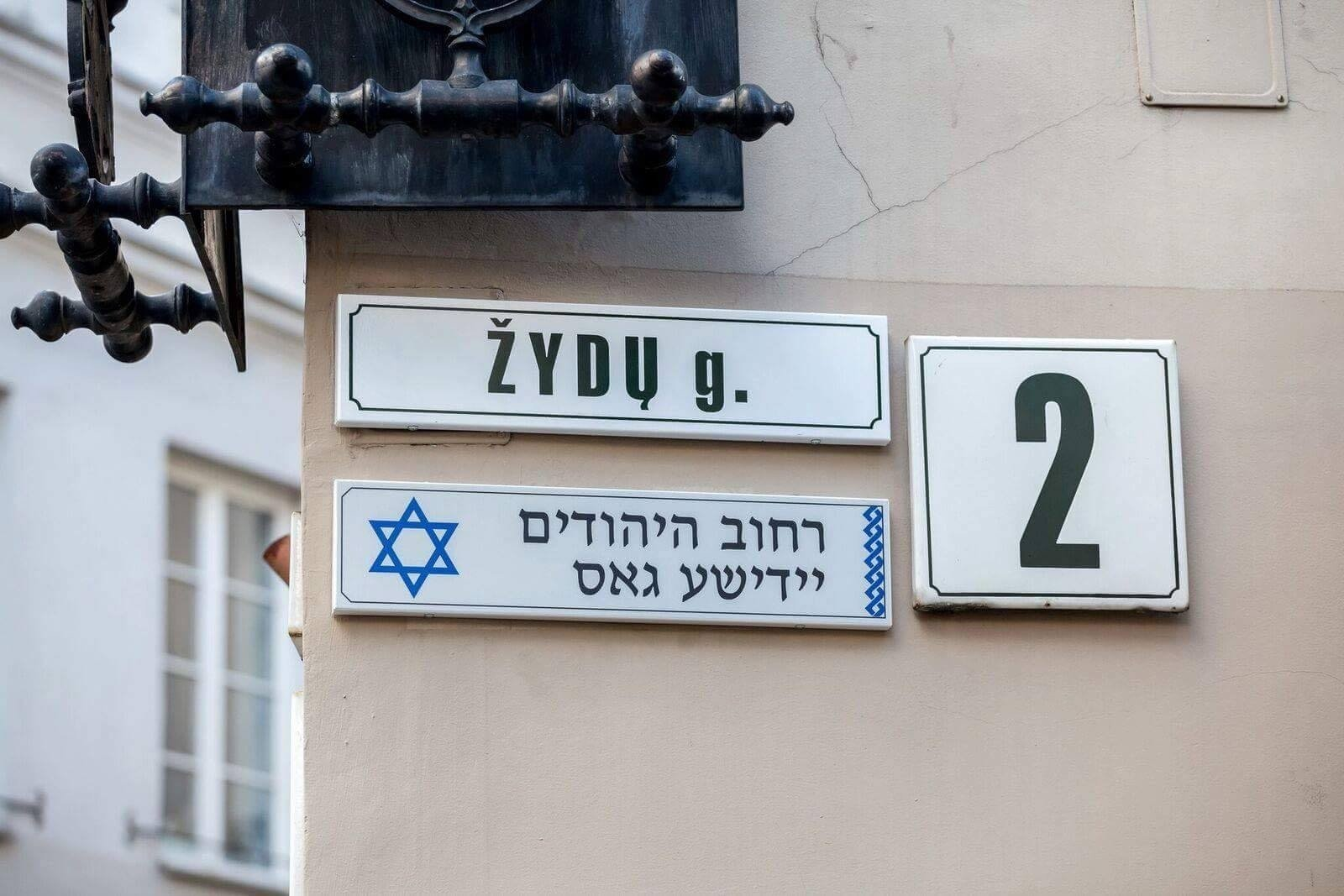 The plate on the house with the name of the street Jewish in Lithuanian